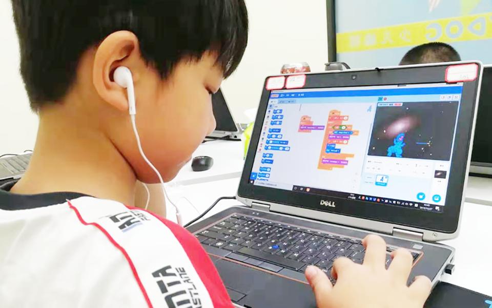 课堂内容生动有趣,让孩子爱上编程